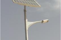 Eclairage public solaire
